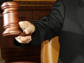 Московский суд вынес приговор членам националистической группировки Черные ястребы