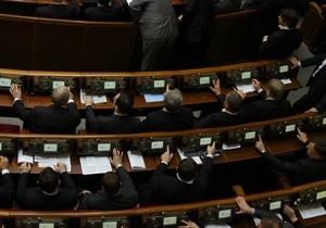 В Верховной Раде зафиксированы новые факты голосования вместо своих коллег