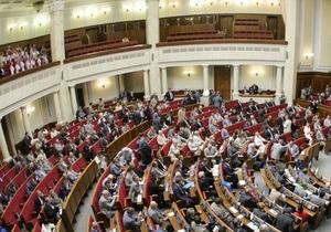 Рада намерена установить прилегающую зону Украины