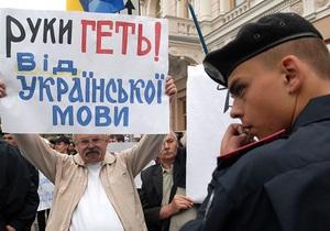 КС окончательно отказал Львовской мэрии в открытии производства по языковому закону