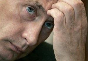 Около десяти тысяч россиян вышли на митинг с требованием отставки Путина