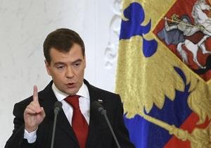 Медведев обратится с посланием к Федеральному собранию России