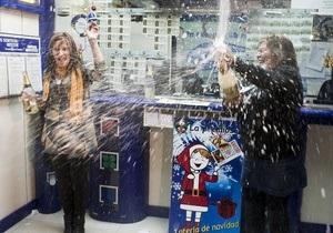 В Испании стартовала рождественская лотерея с призовым фондом в 2,32 млрд. евро