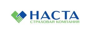 СК «НАСТА» предлагает клиентам самостоятельно формировать страховое покрытие по КАСКО в продукте «НАСТА Автозащита»