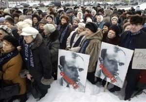 Социалисты собрали 115 тысяч подписей против героизации Бандеры