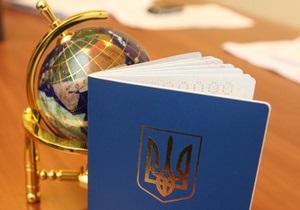 Посольство США в Украине частично отменяет визовые собеседования