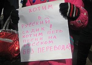 ПР будет добиваться закрепления в новой Конституции госстатуса русского языка