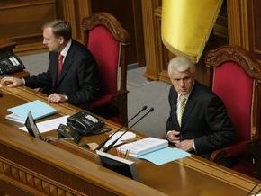 Литвин выразил  строгую благодарность  Лавриновичу