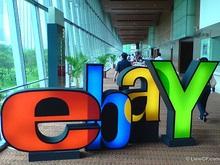 Австралиец продает всю свою жизнь на интернет-аукционе