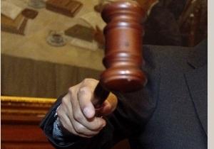 Решение суда: Днепропетровскую Батьківщину обязали убрать общественные приемные из центра города