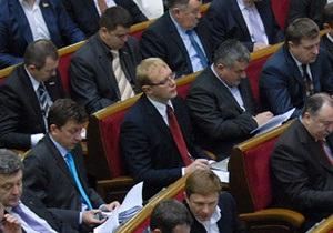 Один из депутатов пропустит заседание парламента из-за проблем АэроСвита