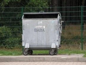 В одном из мусорных баков Москвы обнаружены шесть мертвых младенцев