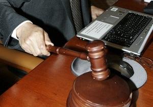 Рада разрешила проводить следственные действия посредством телефонной или видеосвязи