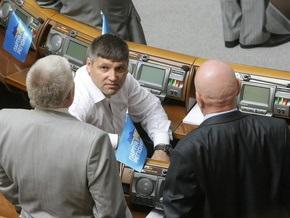 Регионалы обвинили Луценко в разжигании межрелигиозной розни