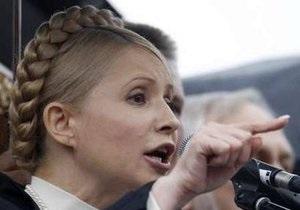 Против Тимошенко могут возобновить уголовное дело времен Кучмы