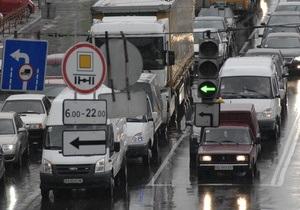 В Киеве возобновили движение по улице Здолбуновской