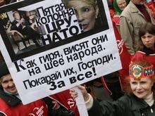 Донецк потребовал союза с Россией и Беларусью, а Луганск – референдума по НАТО