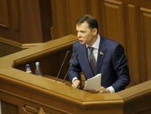 В БЮТ сегодняшнее вето Ющенко назвали дискредитацией Кабмина