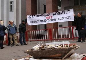 Днепропетровские предприниматели принесли налоговикам корыто с навозом и деньгами