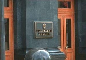 МИД Украины уже разослал ноты по поводу инаугурации 25 февраля
