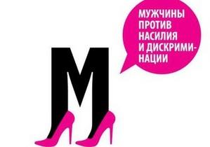 Пройдись в ее туфлях: в Киеве состоялся забег мужчин на каблуках
