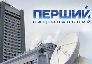 Первый национальный - НТКУ - Телеканал откажется от рекламы, если получит 10% дохода