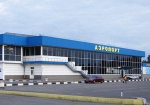 В аэропорту Симферополя бомба не найдена