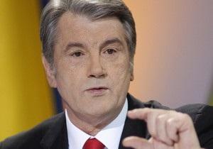 Ющенко принял в гражданство Украины более 60 россиян