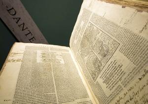 Что надо знать об аде: от Данте до Дэна Брауна