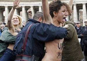 Новости Италии - Новости Рима- Новости Ватикана -  FEMEN - Папа Римский - FEMEN в Ватикане