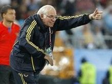 Арагонес: Это наша лучшая игра на турнире