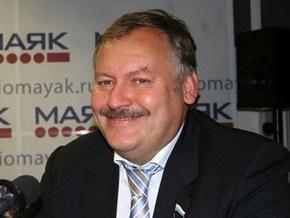 Затулин призвал не забывать историю Украины и России, несмотря на цену газа и транзита