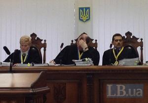 Суд читал приговор Луценко сидя - украинские газеты