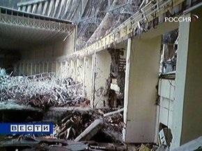 РусГидро назвала причину аварии на ГЭС