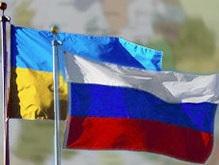 Нацсовет при Ющенко требует от России прекратить антиукраинские высказывания