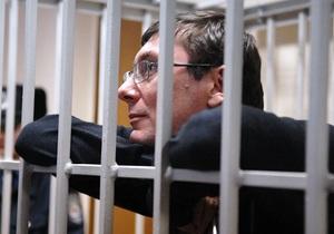 Дело Луценко - ГПС: Нет медицинских оснований для освобождения Луценко