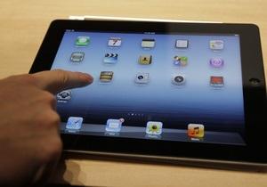 Эксперты рассказали, почему падают в цене акции Apple
