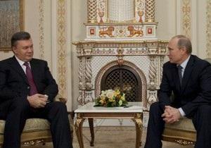 Украина и Россия подписали договор о реадмиссии