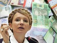 The Economist: Безудержная инфляция в Украине