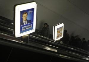 Опрос: Более 70% украинцев интересуются политическими новостями