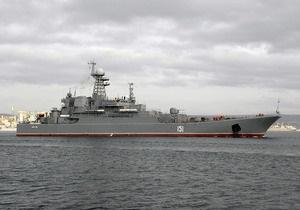 ЧФ: Препятствуя проходу российского корабля в Азов, Украина нарушила международные соглашения