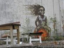 Чернобыль признан самым загрязненным городом планеты