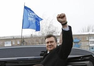 Сэкономленные от сокращения зарплаты Президента деньги Янукович поручил направить на повышение соцстандартов