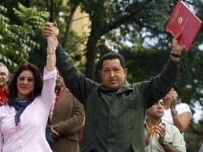 Чавес подписал поправки в конституцию, одобренные на референдуме