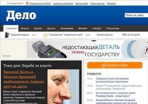 Новым главредом газеты Дело стала экс-руководитель одного из проектов Фонда Ахметова