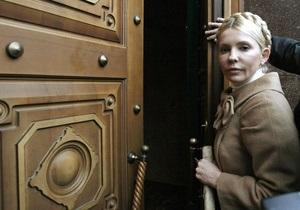 Тимошенко - ГПС - ГПС: Тимошенко не хочет встречаться со своими защитниками