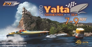 Пилоты команды «Украинский дух» прошли краш-тесты и готовы к  Yalta Grand Prix of the Sea 2010