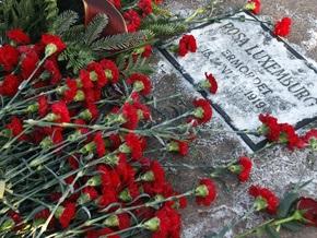 В Германии заявляют, что нашли останки Розы Люксембург