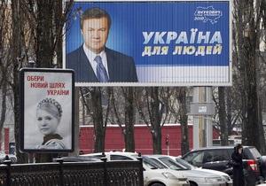 Герман: Янукович сегодня не будет участвовать в чемпионате по вранью с Тимошенко