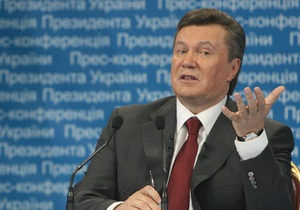 Глава ВСЮ: Я не верю, что Янукович может мне позвонить и дать команду